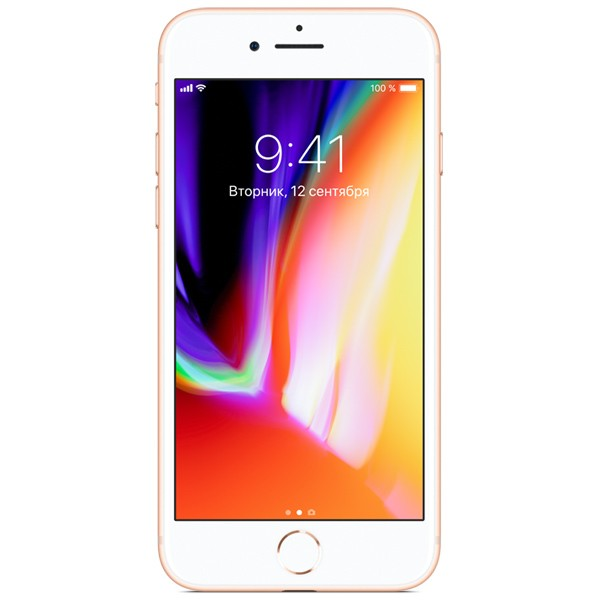 Iphone 8 64Gb Gold (EU)